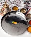 カレー大皿 [約27.5cm]-重ね収納ができないタイプの商品写真