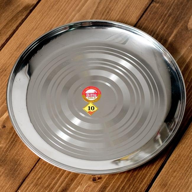 カレー皿 [約23.5cm] - 重ね収納ができるタイプの写真2 - もちろん他の料理にもオススメ!