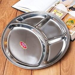 カレー丸皿【32cm】