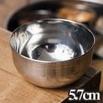 丸底のカレー小皿(約5.7cm×約2.9