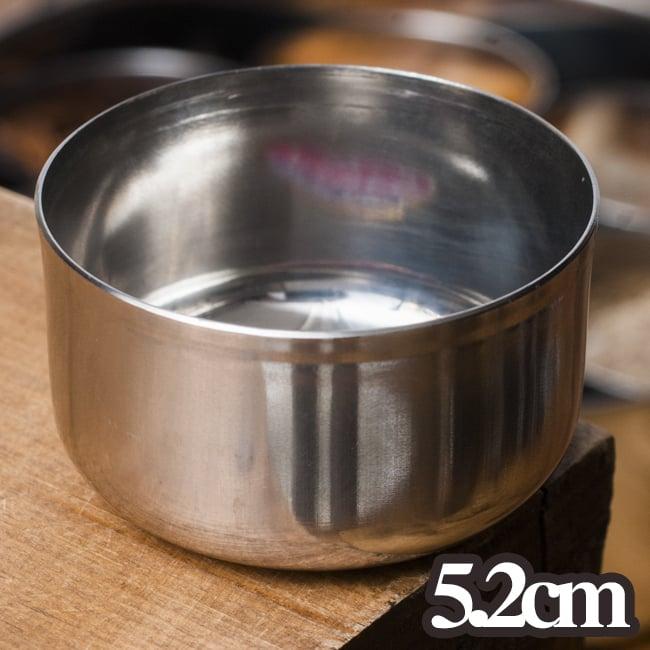 カレー小皿(約5.2cm×約2.8cm 容量50ml)極小サイズ チャトニボウルの写真