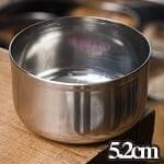 カレー小皿(約5.2cm×約2.8cm 容量50ml)極小サイズ チャトニボウル