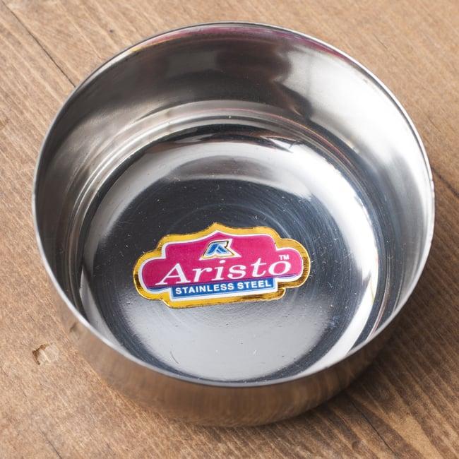 カレー小皿(約6.1cm×約2.9cm)小サイズ ラッサムボウルの写真2 - 上からの写真です
