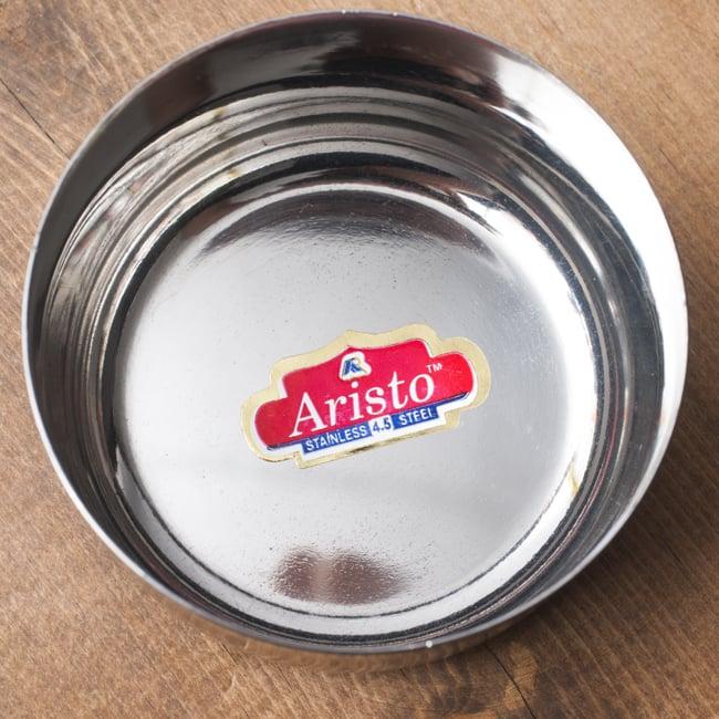 カレー小皿(約6.9cm×約3.3cm)小サイズ ライタカトリの写真2 - 上からの写真です