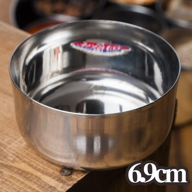 カレー小皿(約6.9cm×約3.3cm)小サイズ ライタカトリの写真