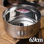 カレー小皿(約6.9cm×約3.3cm)小