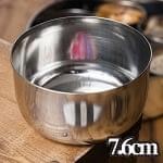 カレー小皿(約7.6cm×約4cm)中サイズ サブジカトリ
