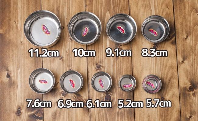 カレー小皿(約9.1cm×約4.5cm 約250ml)大サイズ ライスボウル 7 - 色々なサイズの商品を並べてみました。