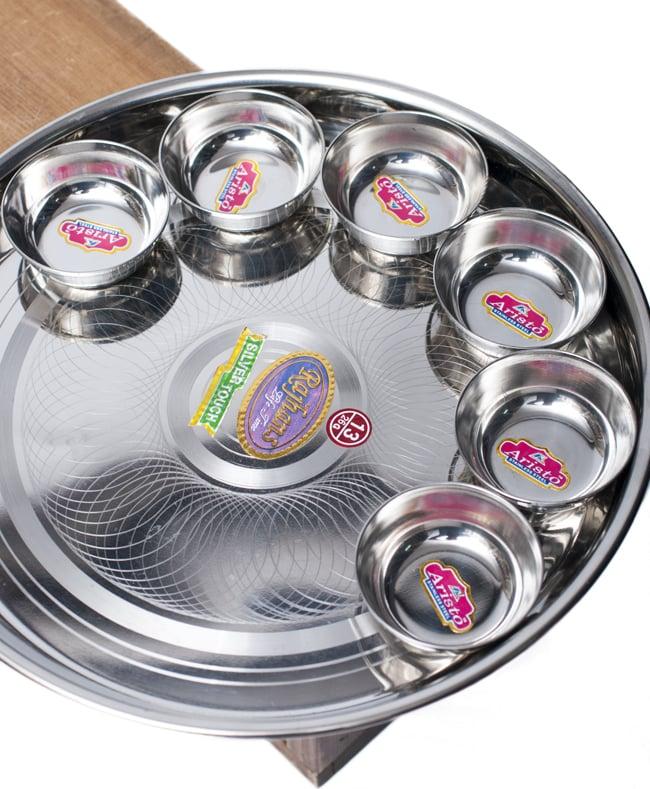重ねられるカレー小皿 アチャールカトリ(約6.5cm×約2.3cm) 7 - 直径29cmのカレー大皿に並べて見た様子です。