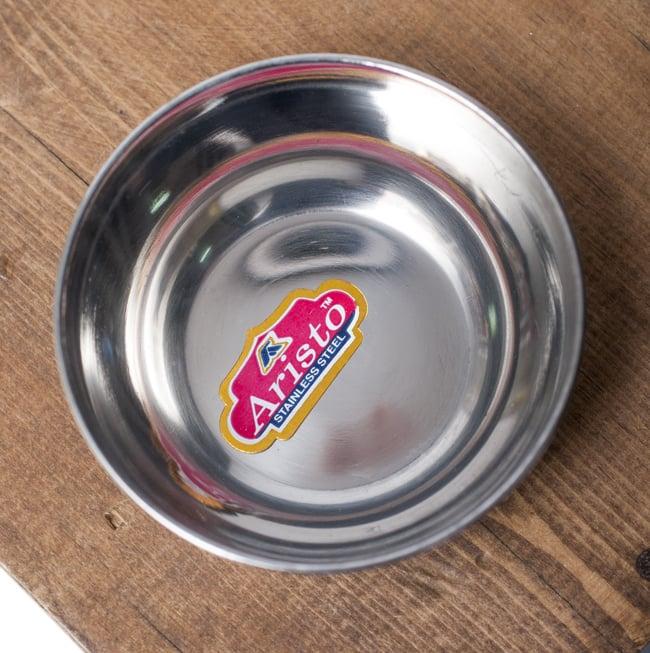 重ねられるカレー小皿 ダヒカトリ(約7.3cm×約2.7cm) 2 - 上からの写真です。艶やかなステンレスが用いられています。