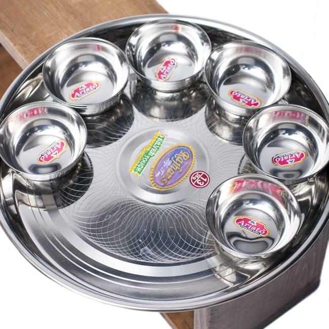 重ねられるカレー小皿 ダヒカトリ(約7.3cm×約2.7cm) 7 - 直径29cmのカレー大皿に並べて見た様子です。