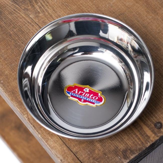重ねられるカレー小皿 ダールカトリ(約9cm×約3.3cm)の写真2 - 上からの写真です。艶やかなステンレスが用いられています。