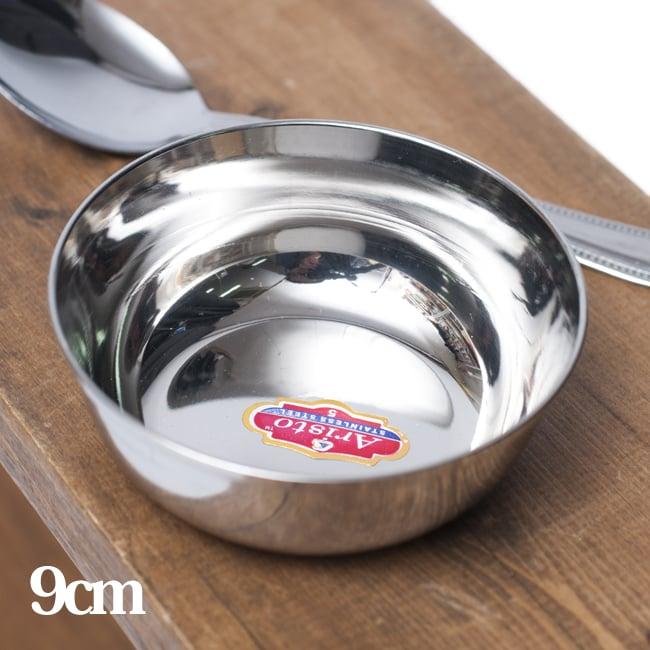 重ねられるカレー小皿 ダールカトリ(約9cm×約3.3cm)の写真