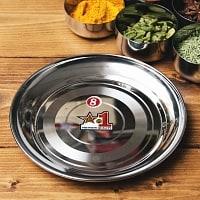 カレー皿 No.8 [約18cm]-重ね収納ができるタイプ