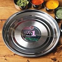 カレー大皿 No.11 [約25,5cm]-重ね収納ができるタイプ