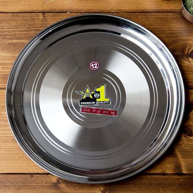 カレー大皿 No.12 [約28.5cm]-重ね収納ができるタイプ 2 - 上からの写真です