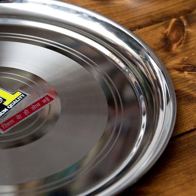 カレー大皿 No.12 [約28.5cm]-重ね収納ができるタイプ 3 - つややかなステンレス製です。