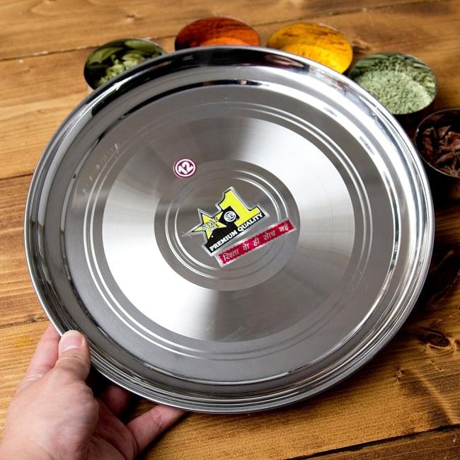 カレー大皿 No.12 [約28.5cm]-重ね収納ができるタイプ 5 - このくらいのサイズ感になります
