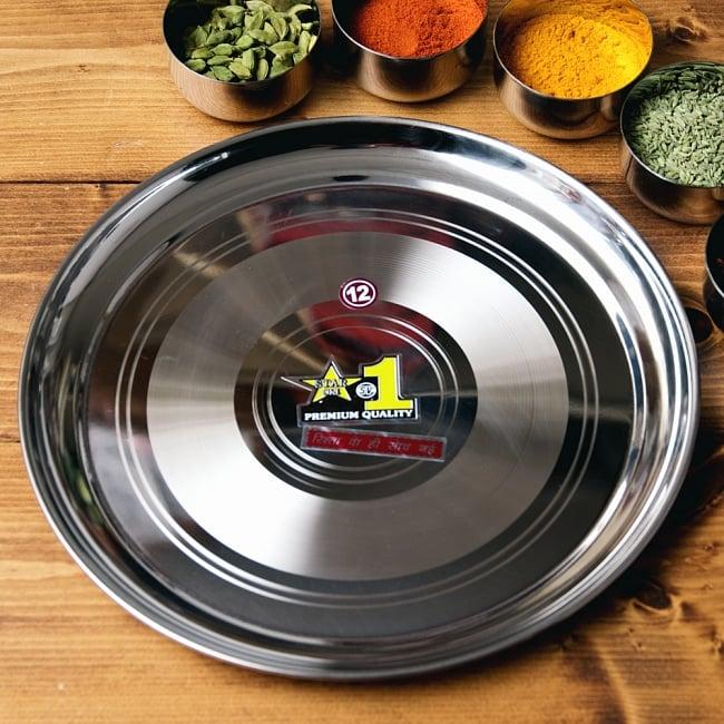 カレー大皿 No.12 [約28.5cm]-重ね収納ができるタイプの写真