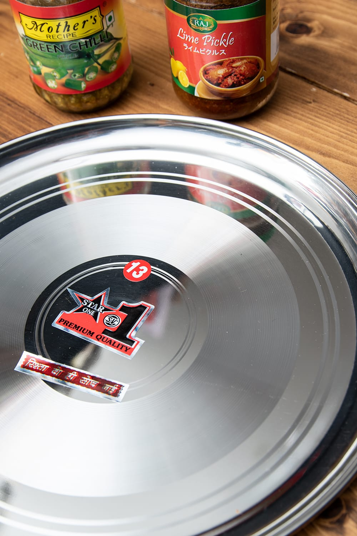 カレー大皿 No.13 [約31cm]-重ね収納ができるタイプ 2 - つややかなステンレス製です。