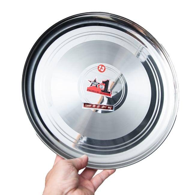 カレー大皿 No.13 [約31cm]-重ね収納ができるタイプ 5 - 手に取るとこれくらいのサイズ感になります。