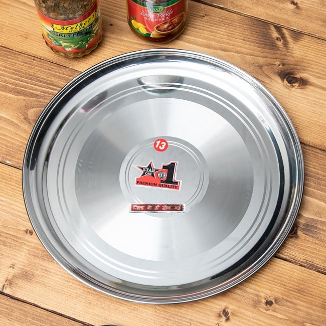 カレー大皿 No.13 [約31cm]-重ね収納ができるタイプの写真