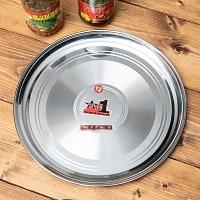 カレー大皿 No.13 [約31cm]-重ね収納ができるタイプ