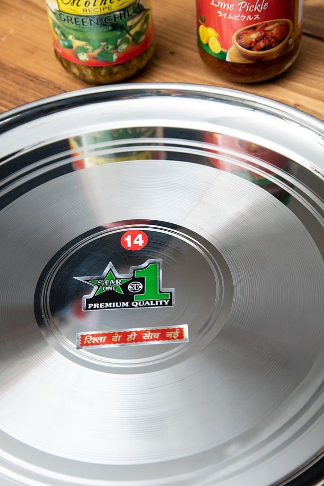カレー大皿 No.14 [約33.5cm]-重ね収納ができるタイプ 2 - つややかなステンレス製です。