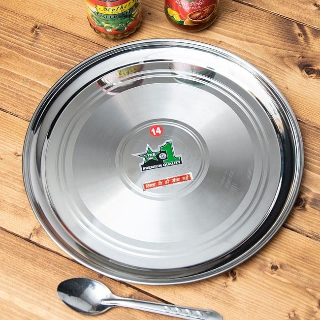 カレー大皿 No.14 [約33.5cm]-重ね収納ができるタイプの写真