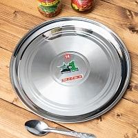 カレー大皿 No.14 [約33.5cm]-重ね収納ができるタイプ