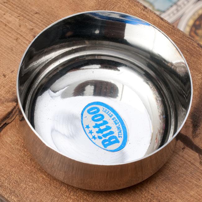 カレー小皿(約8.5cm×約4.5cm) 2 - 上からの写真です