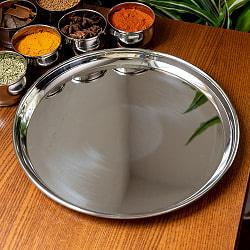 カレー大皿 [30.5cm]-重ね収納のできるタイプ