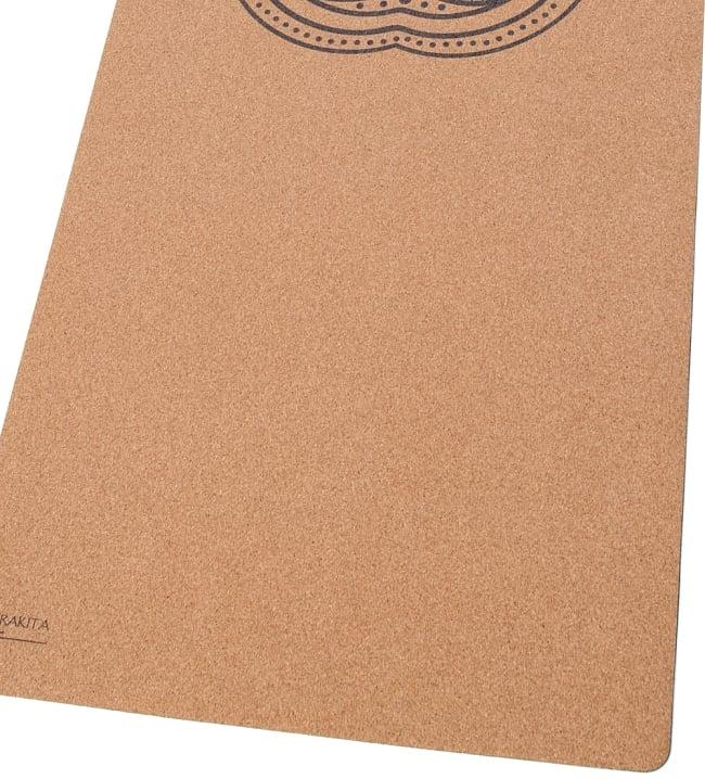〔3mm〕高品質ナチュラルコルク ヨガマット〔天然ゴムと天然コルクのエコなヨガマット〕 - HAMSA 5 - 下部の写真です