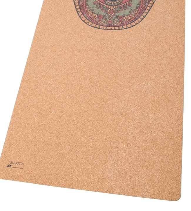 〔3mm〕高品質ナチュラルコルク ヨガマット〔天然ゴムと天然コルクのエコなヨガマット〕 - HAMSA with Color 5 - 下部の写真です