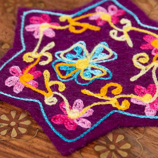 フェルトの花柄コースター 【濃紫】 2 - 裏面はこんな感じです。