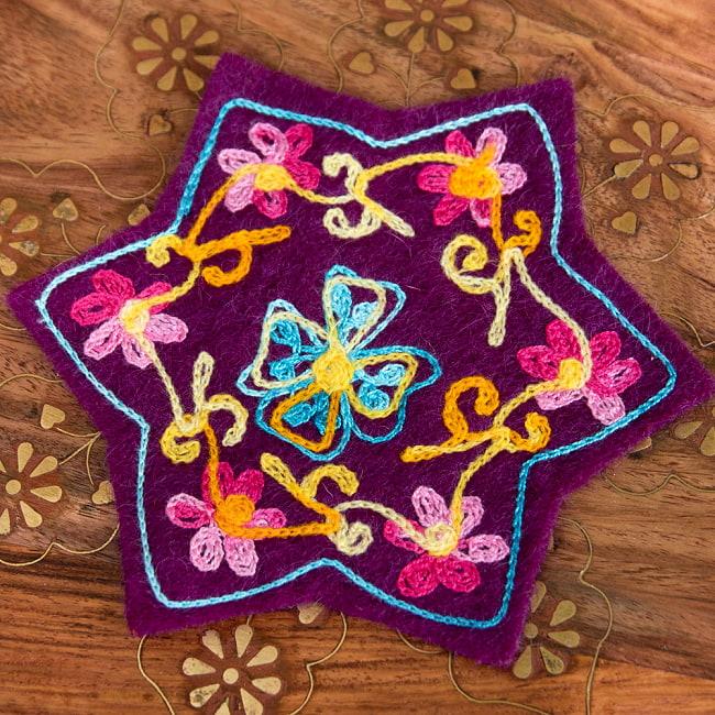 フェルトの花柄コースター 【濃紫】の写真