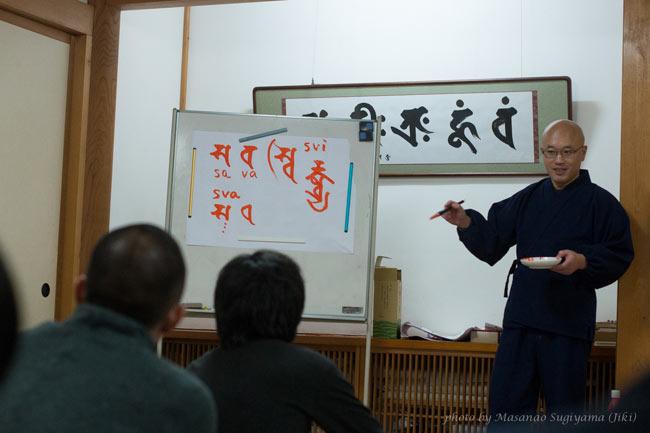 Sangeet Mela TOKYO2015 - インド古典音楽&舞踊オールナイトフェスティバル - 7 - 住職による梵字教室も