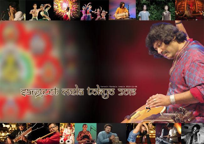 Sangeet Mela TOKYO2015 - インド古典音楽&舞踊オールナイトフェスティバル -の写真