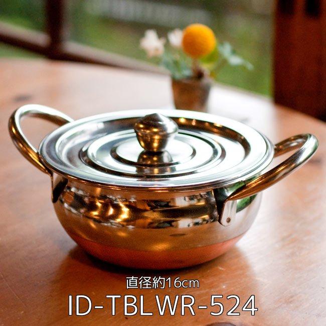 【3個セット】【蓋と持ち手付き】ハンディ - インドの鍋【直径約16cm】 2 - 【蓋と持ち手付き】ハンディ - インドの鍋【直径約16cm】(ID-TBLWR-524)の写真です