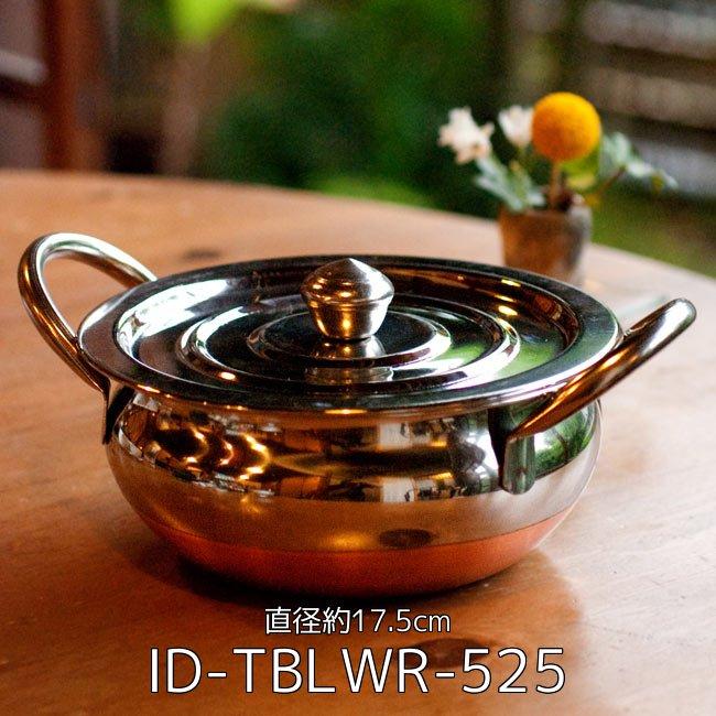 【3個セット】【蓋と持ち手付き】ハンディ - インドの鍋【直径約16cm】 3 - 【蓋と持ち手付き】ハンディ - インドの鍋【直径約18cm】(ID-TBLWR-525)の写真です