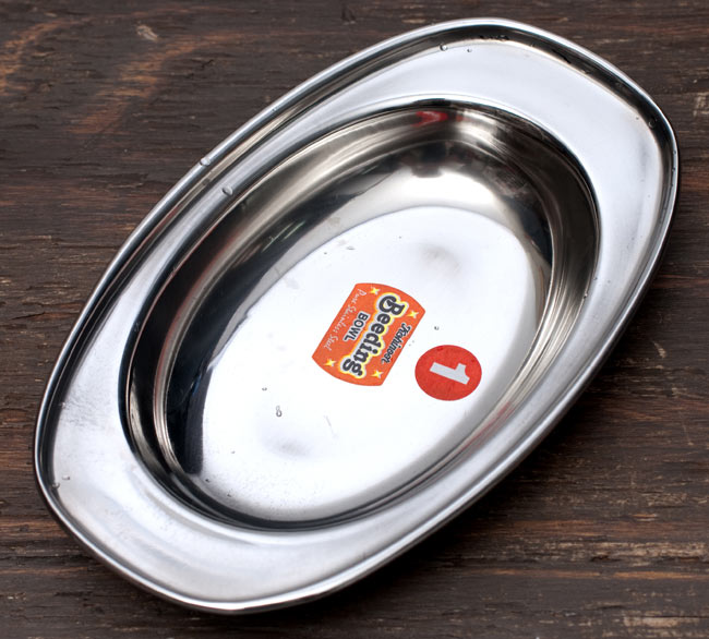 インドのステンレス製 オーバルプレート3点セットの写真2 - 一番小さなサイズのお皿です