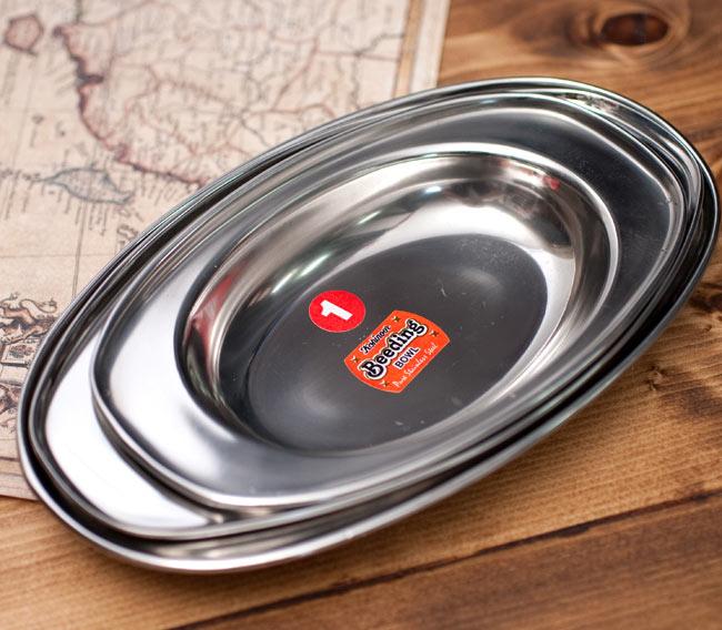 インドのステンレス製 オーバルプレート3点セットの写真