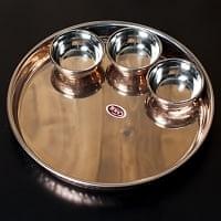 ロイヤルターリーセット トリプル(高級カレー大皿1枚と高級カレー小皿3枚のセット)
