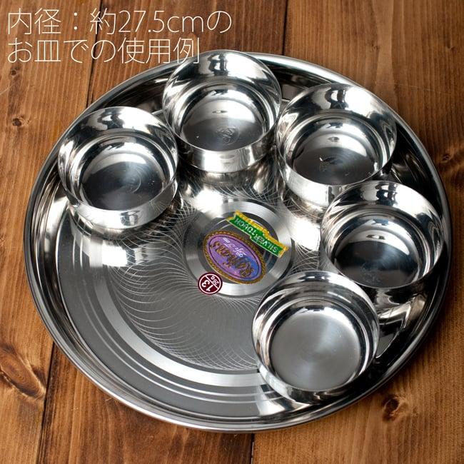 【お得!5点セット】カレー小皿(約8.3cm×約4.5cm)の写真6 - 内径:約27.5cmのお皿での使用例になります