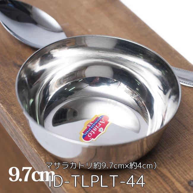 豪華!グランド・ターリーセット[カレー大皿1枚とカレー小皿6点のセット] 6 - 重ねられるカレー小皿 ダールカトリ(約9cm×約3.3cm)の写真です
