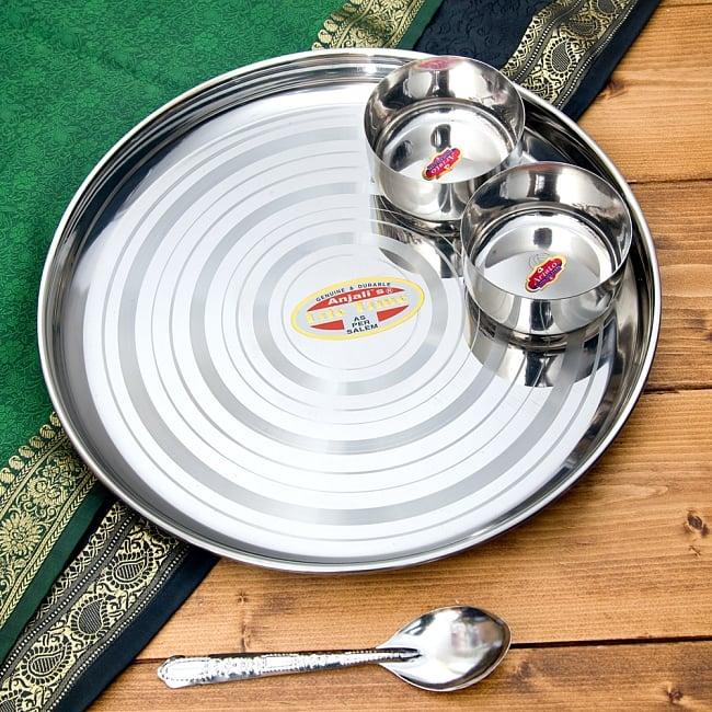 カレー皿セット[カレー大皿とライズボウル2枚のセット]の写真