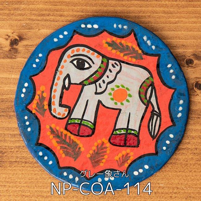 【お得!選べる5枚セット】ミティラー画のコースター 2 - 〔丸型〕 ミティラー画のコースター - グレー象さん(NP-COA-114)の写真です