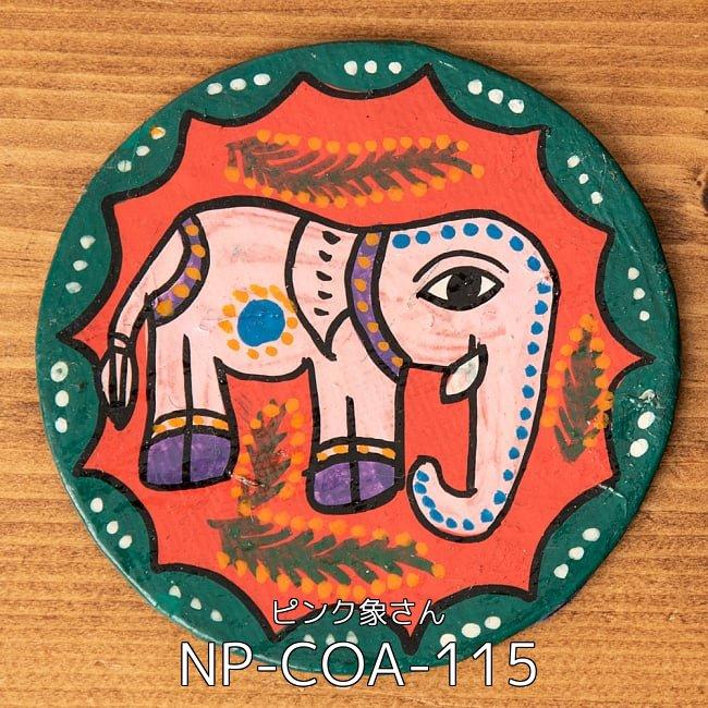 【お得!選べる5枚セット】ミティラー画のコースター 3 - 〔丸型〕 ミティラー画のコースター - ピンク象さん(NP-COA-115)の写真です