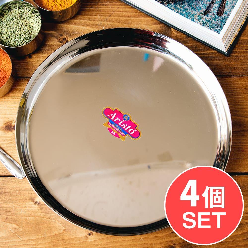 【4個セット】カレー大皿 [27.5cm]-重ね収納ができるタイプの写真