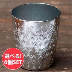 【自由に選べる6個セット】タイの飾りつきエンボス・アルミコップ(直径:7cm )
